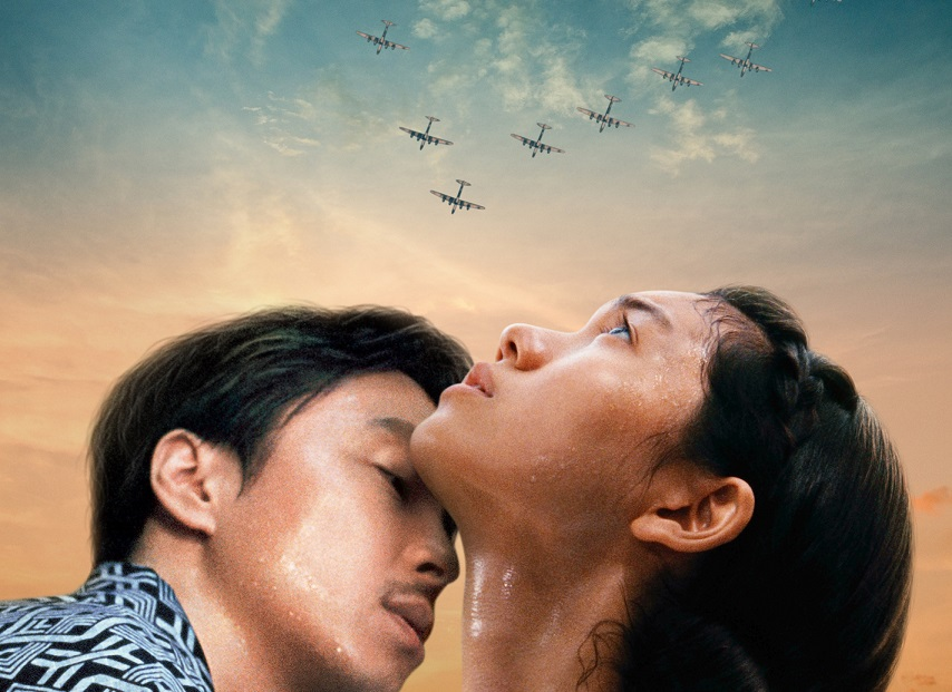 『この国の空』映画レビュー