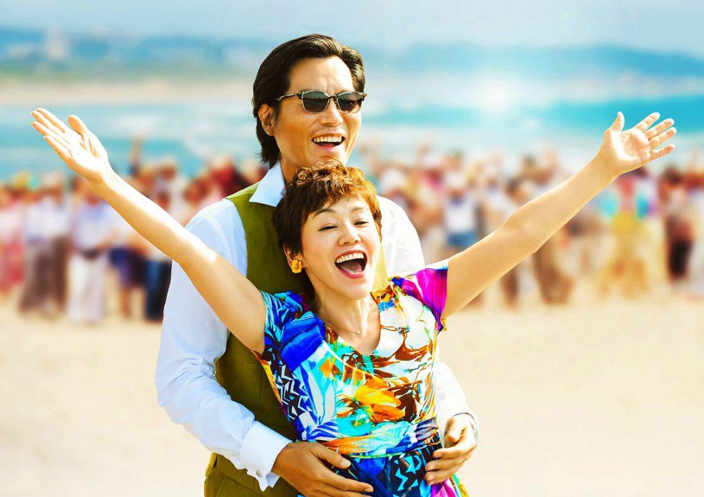 『後妻業の女』映画対談