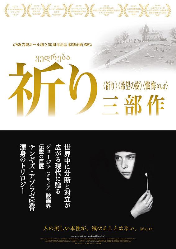 2018年映画ベスト10(増田統編)